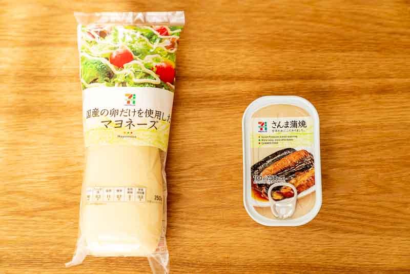 さんま蒲焼マヨネーズ