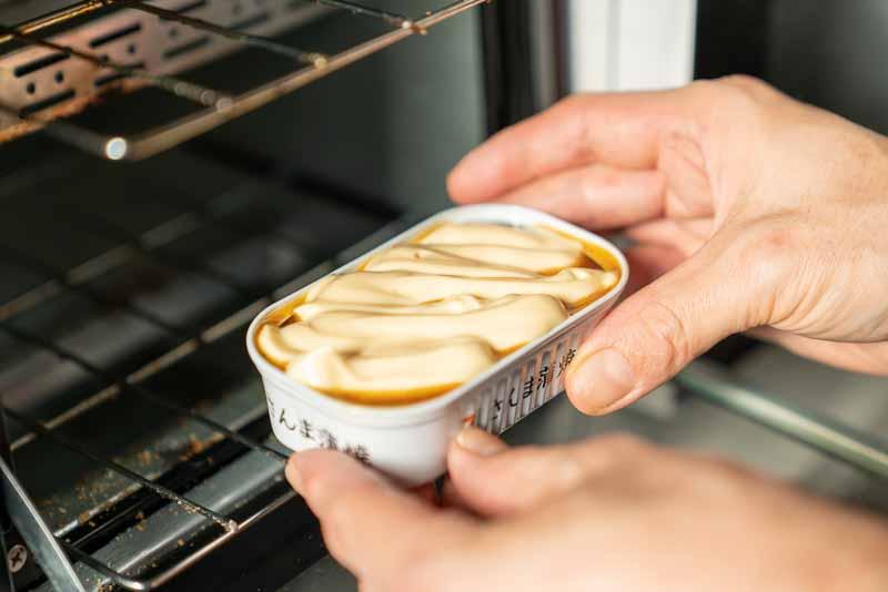 オーブントースターで約5分焼く