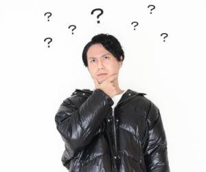 にっちもさっちもの語源は何?意味や正しい使い方も徹底解説!